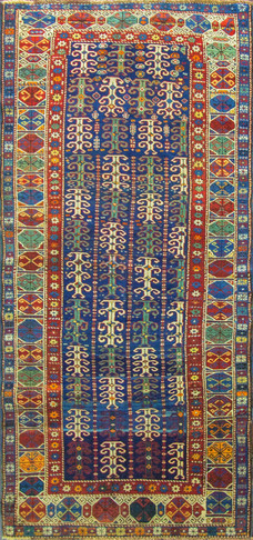 Antique Three of Life Long Kazak Rug
