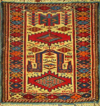 A Shirvan Mat
