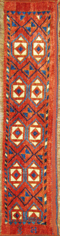 A Turkoman Torba Bag Face