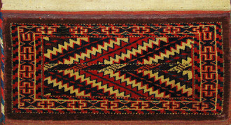 A Yomut Bag