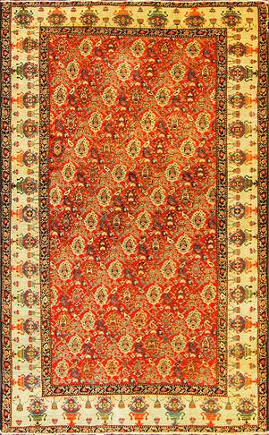 Antique Persian Zel-I-Sultan