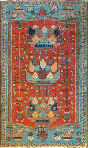 Antique Persian Bakhtiari Rug, Very Unusual