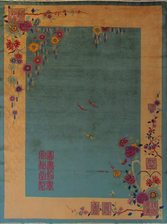 Antique Art Deco Chinese Carpet Signed