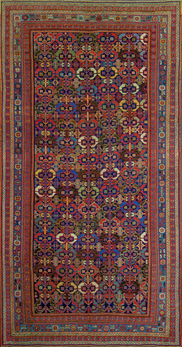 An Antique Afshar Carpet